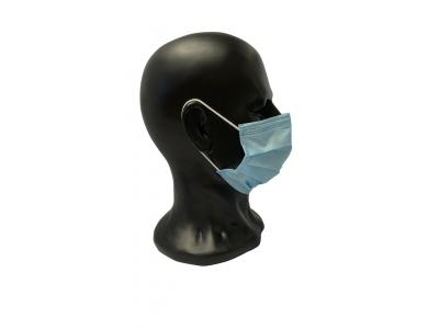 Medizinische Gesichtsmaske 3-lagig Typ IIR