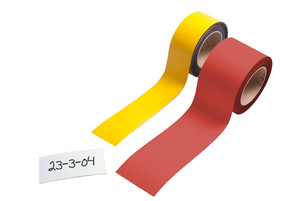 9218-02369 - Magnetic storage label on roll overview