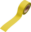 9218-04034 - Magnetic storage lable rolled goods yellow